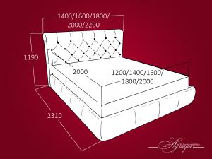 Кровать с размерами спального места