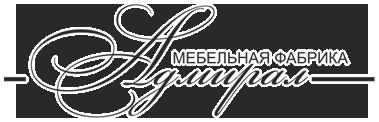 Мебельная фабрика Адмирал